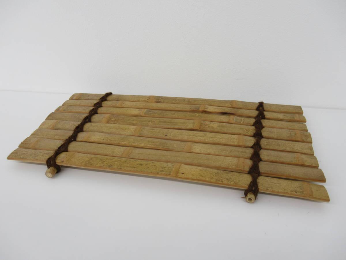 煎茶道具 斑竹 竹の敷物_画像2