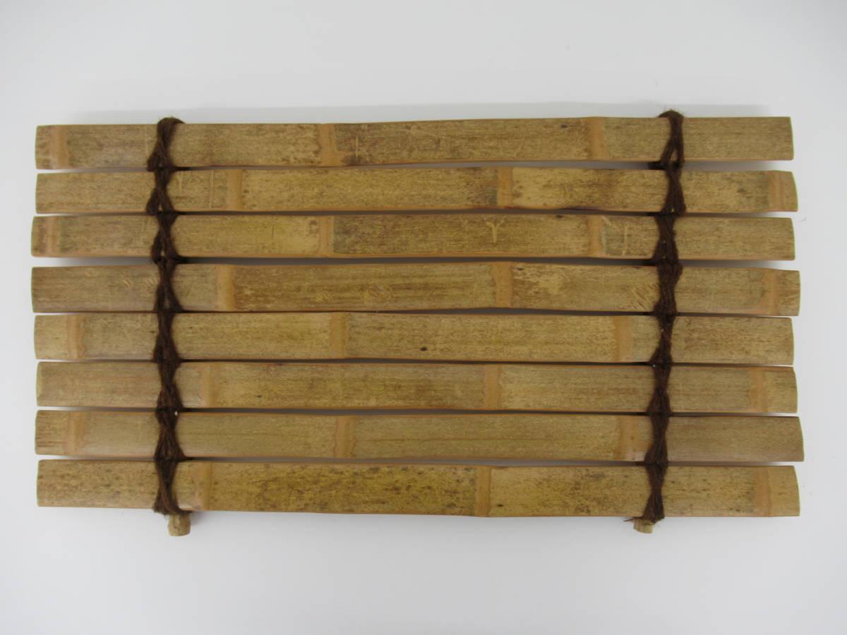 煎茶道具 斑竹 竹の敷物_画像3