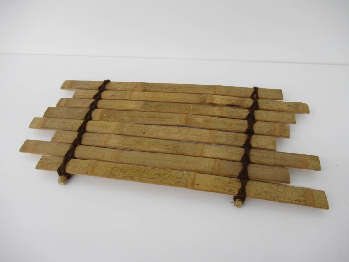 煎茶道具 斑竹 竹の敷物_画像6