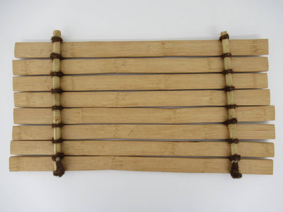 煎茶道具 斑竹 竹の敷物_画像9