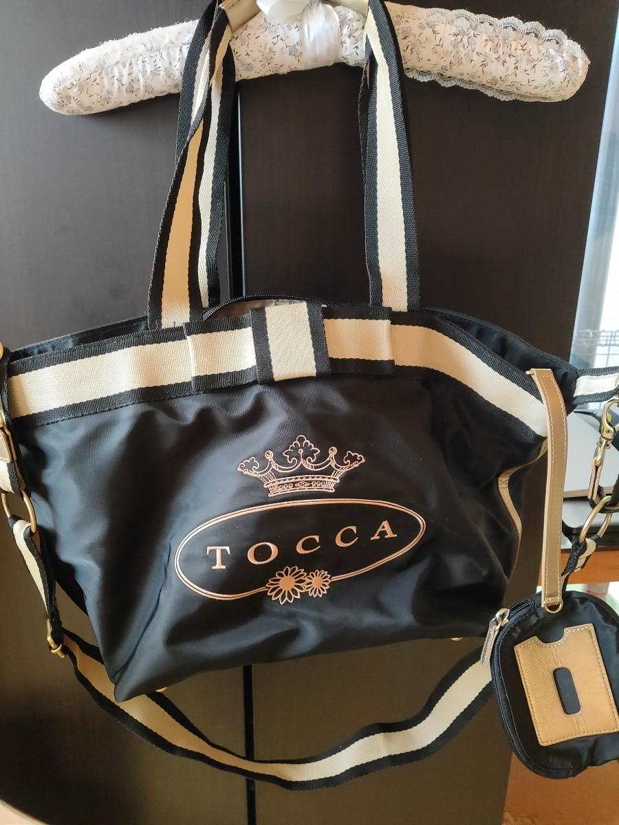 TOCCA マザーズバッグ 2way 大容量