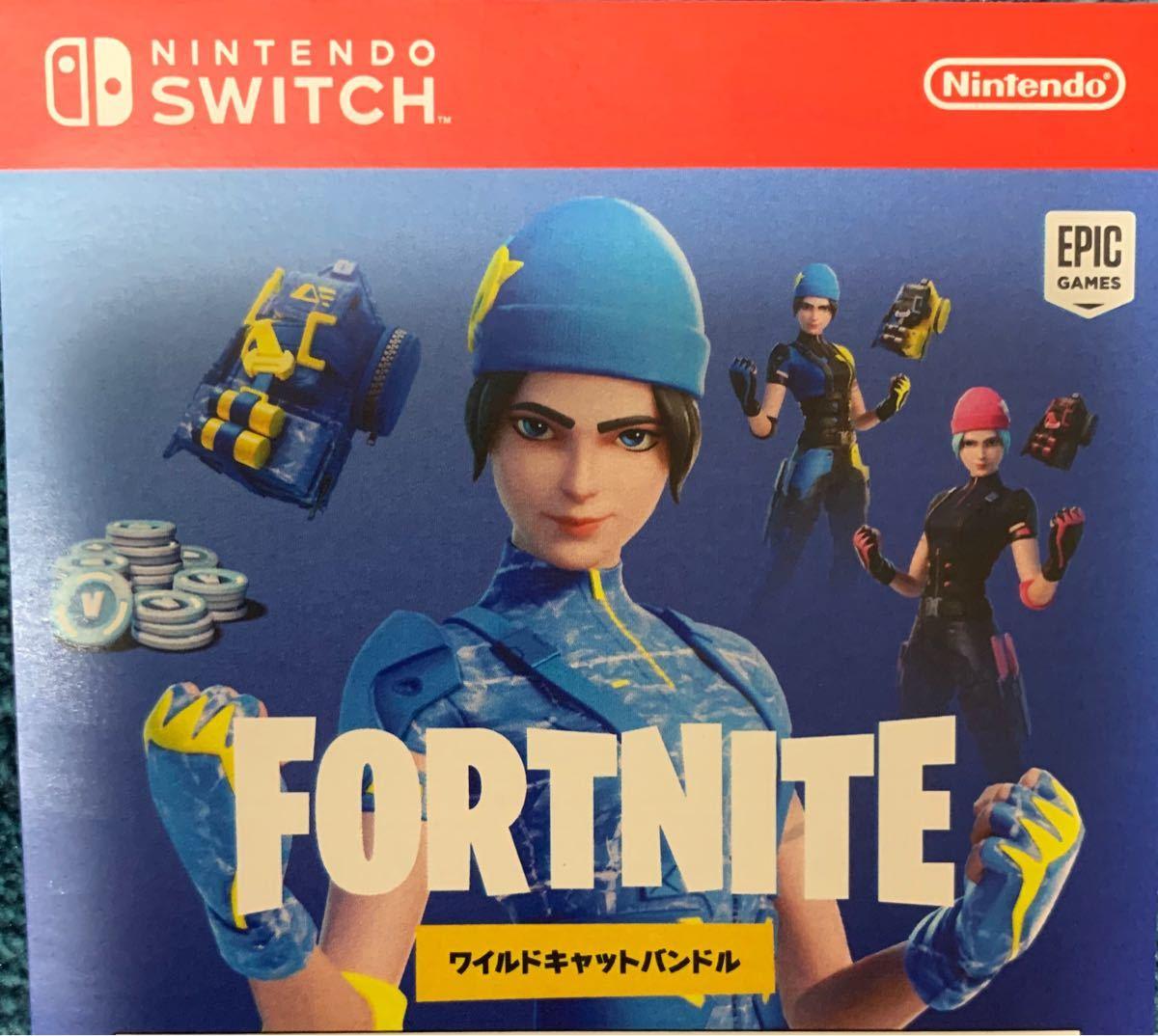 Nintendo Switch フォートナイトセット 特典コード
