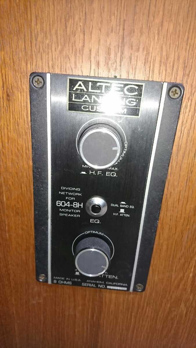 アルテック604H,620Bカスタムメンテ品_画像8