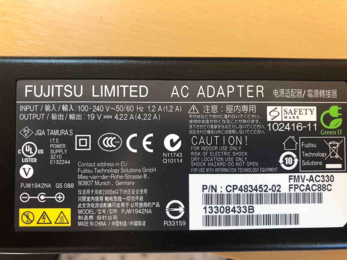 ACアダプター Fujitsu