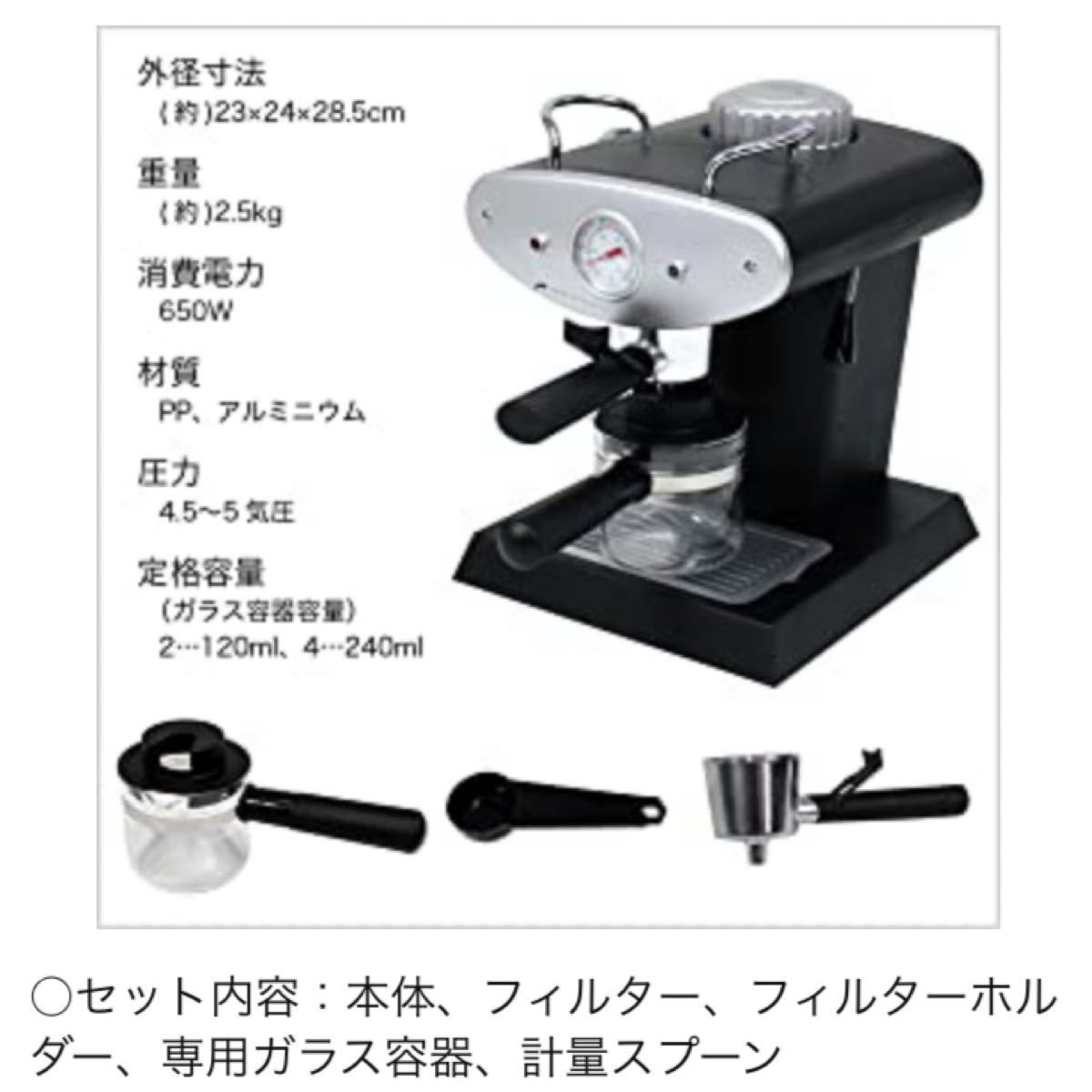 SIS エスプレッソメーカーバリスタ コーヒーメーカー 家庭用エスプレッソマシン