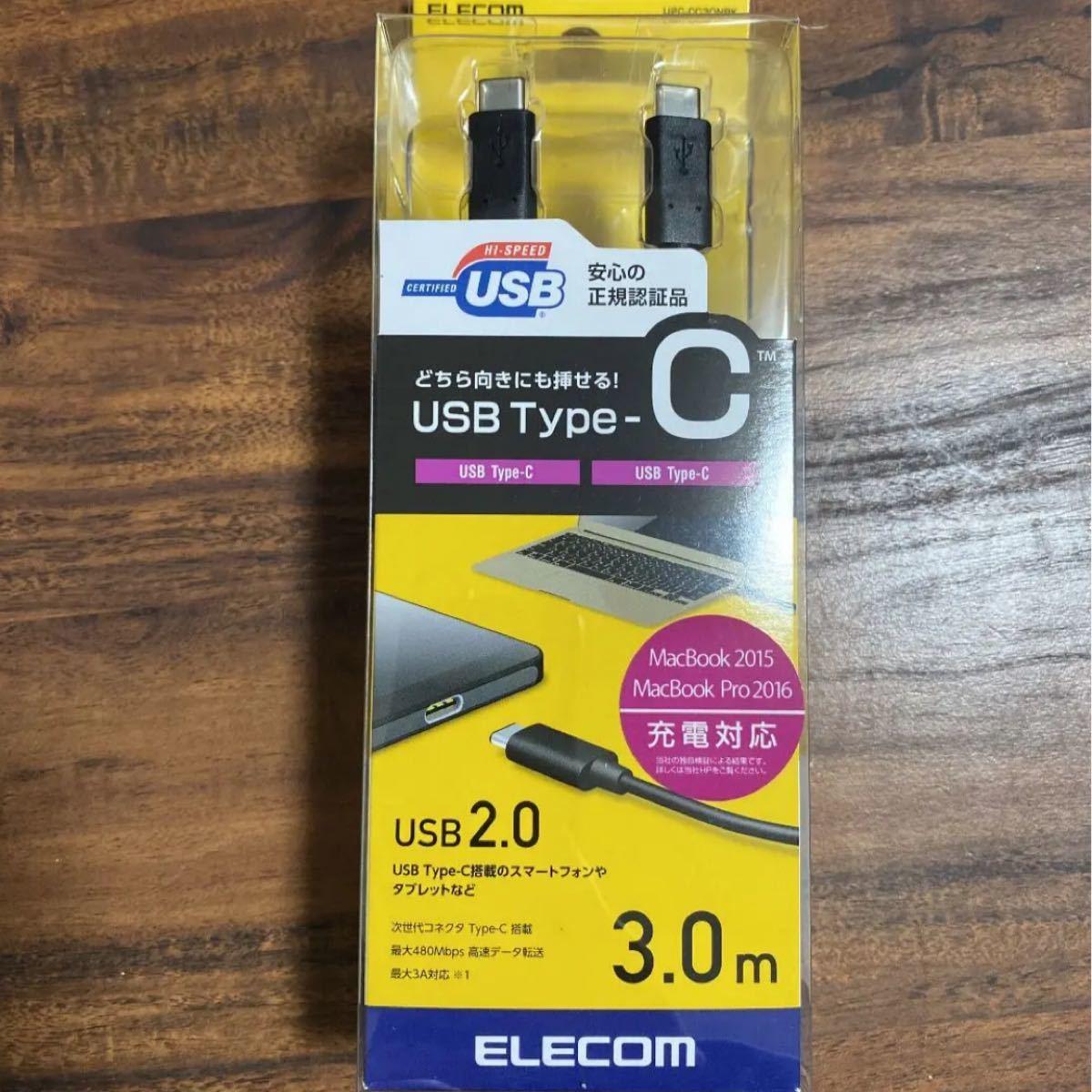 エレコム  USB typeC