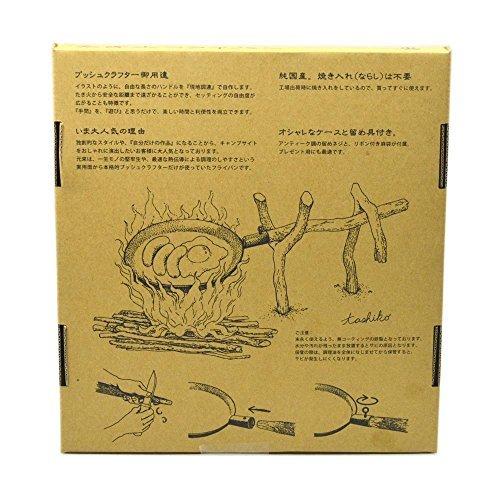 シルバー Bush Craft(ブッシュクラフト) たき火フライパン 10-03-orig-0002_画像6