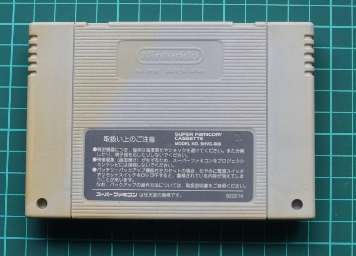 スーパーファミコン ゲーム 新日本プロレスリング SHVC-NJ