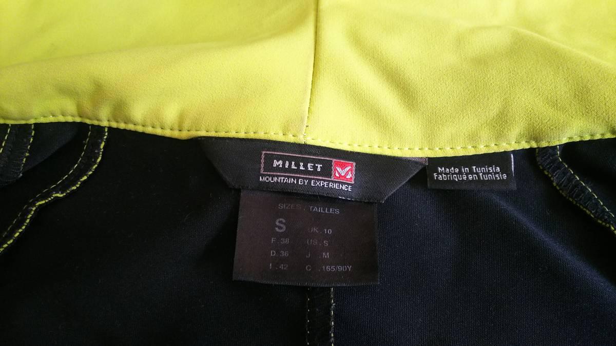 MILLET ミレー ウインドストッパー ジャケット