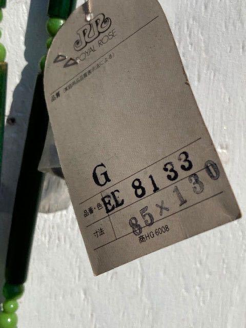 デッドストック 昭和レトロ のれん 暖簾 インテリア ヴィンテージ ディスプレイ 店舗什器 古民家_画像8