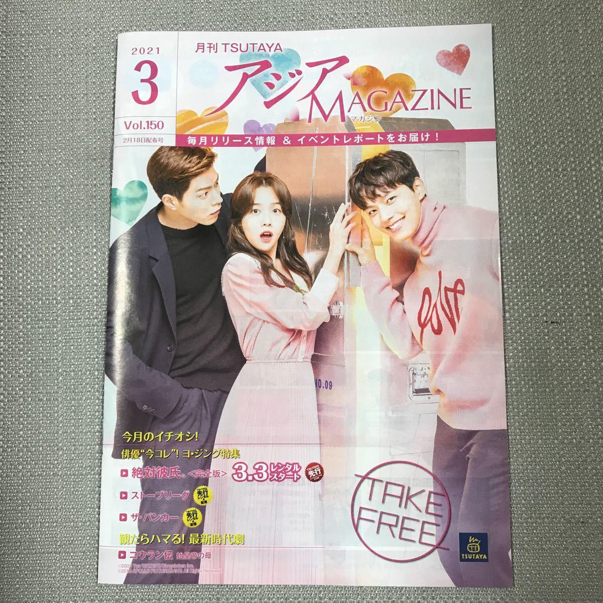 韓国ドラマ DVD 全話 ドドソソララソ オマケあり