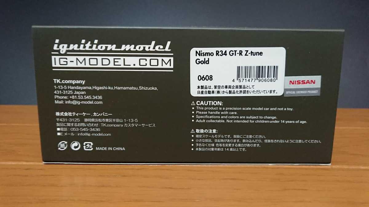 IGモデル イグニッションモデル IG0608 ニスモ R34 GT-R Z-tune ゴールド 日産GT-Rカスタムカー TKカンパニー_画像5