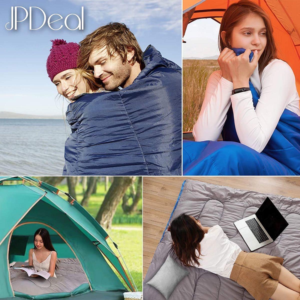 寝袋 封筒型 シュラフ 連結可能 軽量 登山 キャンプ 車中泊 JPDeal