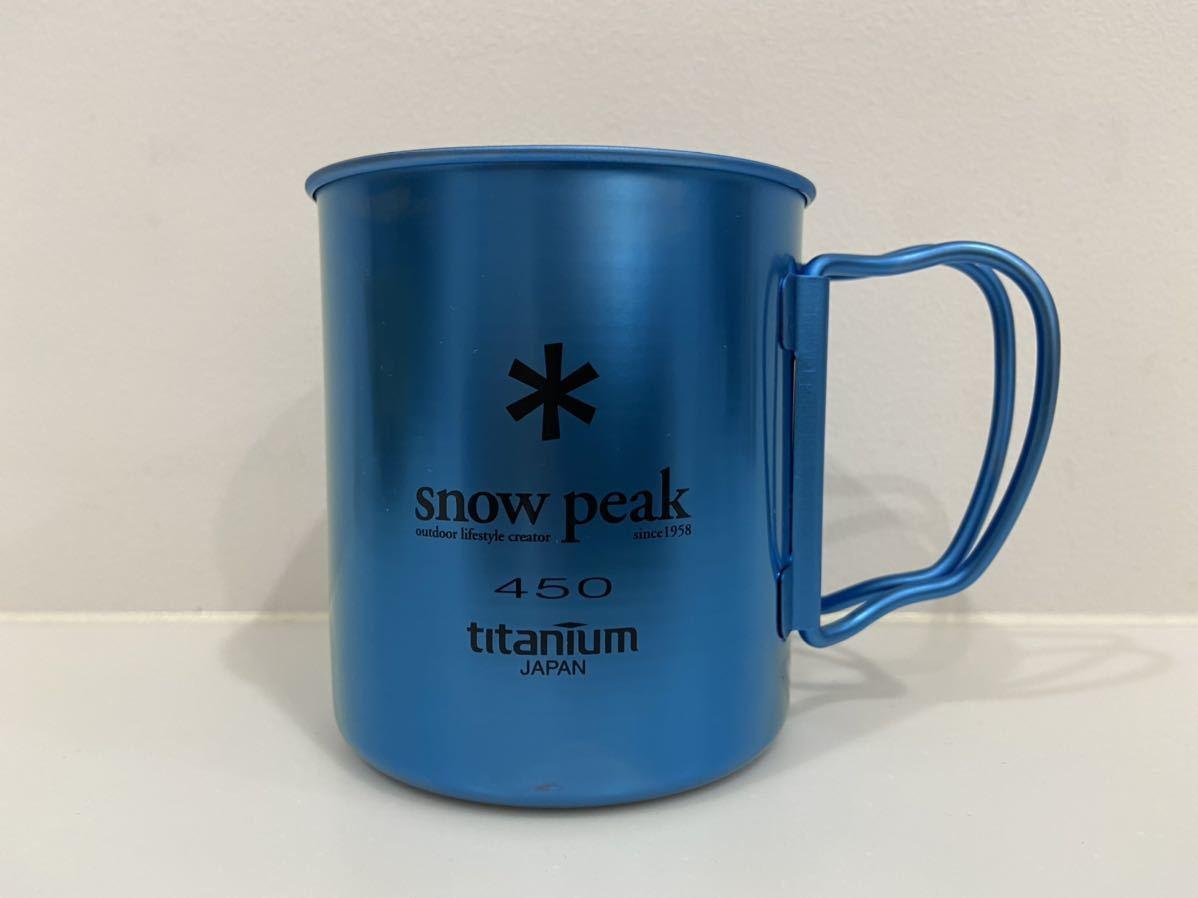 スノーピーク チタンマグ シングルウォール ブルー 450ml 海外限定 新品 snow peak TITANIUM