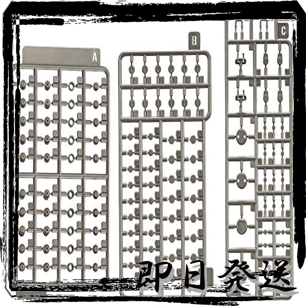 メカサプライ10 ディテールカバーA M.S.G モデリングサポートグッズ メカサプライ10 ディテールカバーA NONスケール_画像7