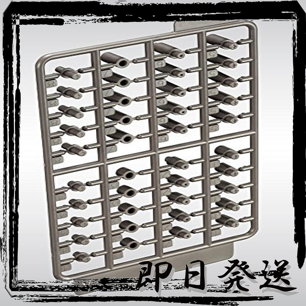 メカサプライ10 ディテールカバーA M.S.G モデリングサポートグッズ メカサプライ10 ディテールカバーA NONスケール_画像2