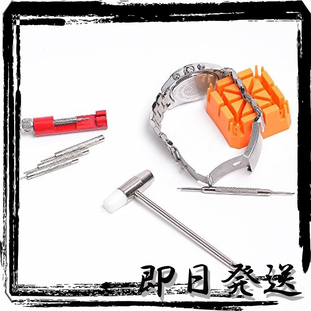 腕時計修理 腕時計修理セット 腕時計ベルト調整 腕時計修理ツール 腕時計修理工具セット 時計バンド調整工具 腕時計バンド調整 キ_画像7