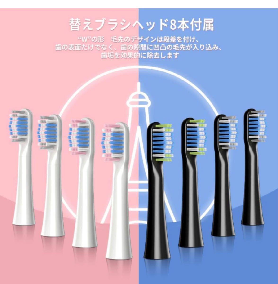 電動歯ブラシ 2本 音波歯ブラシ 替えブラシ8本 2分間オートタイマー機能