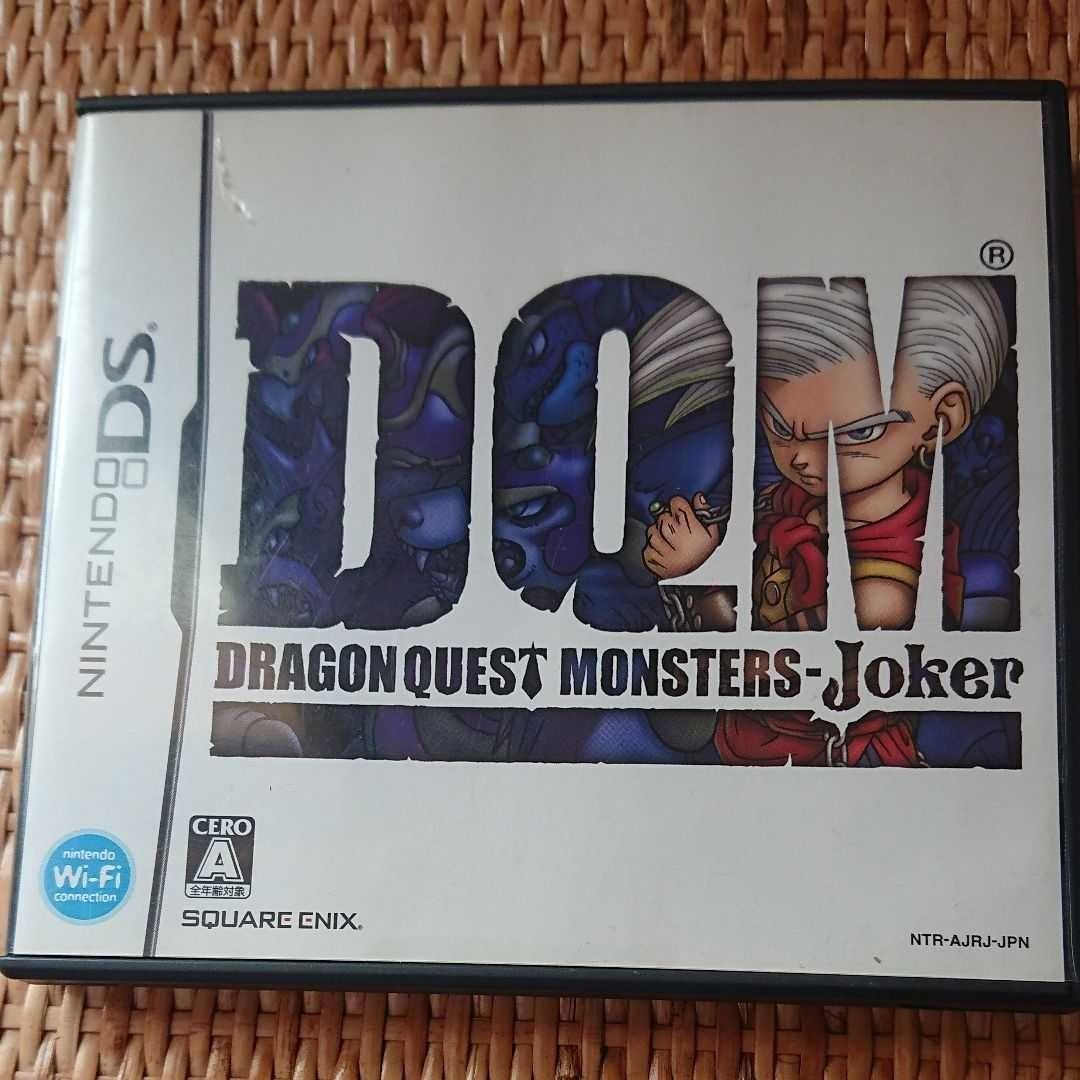 ドラゴンクエストモンスターズ ジョーカー