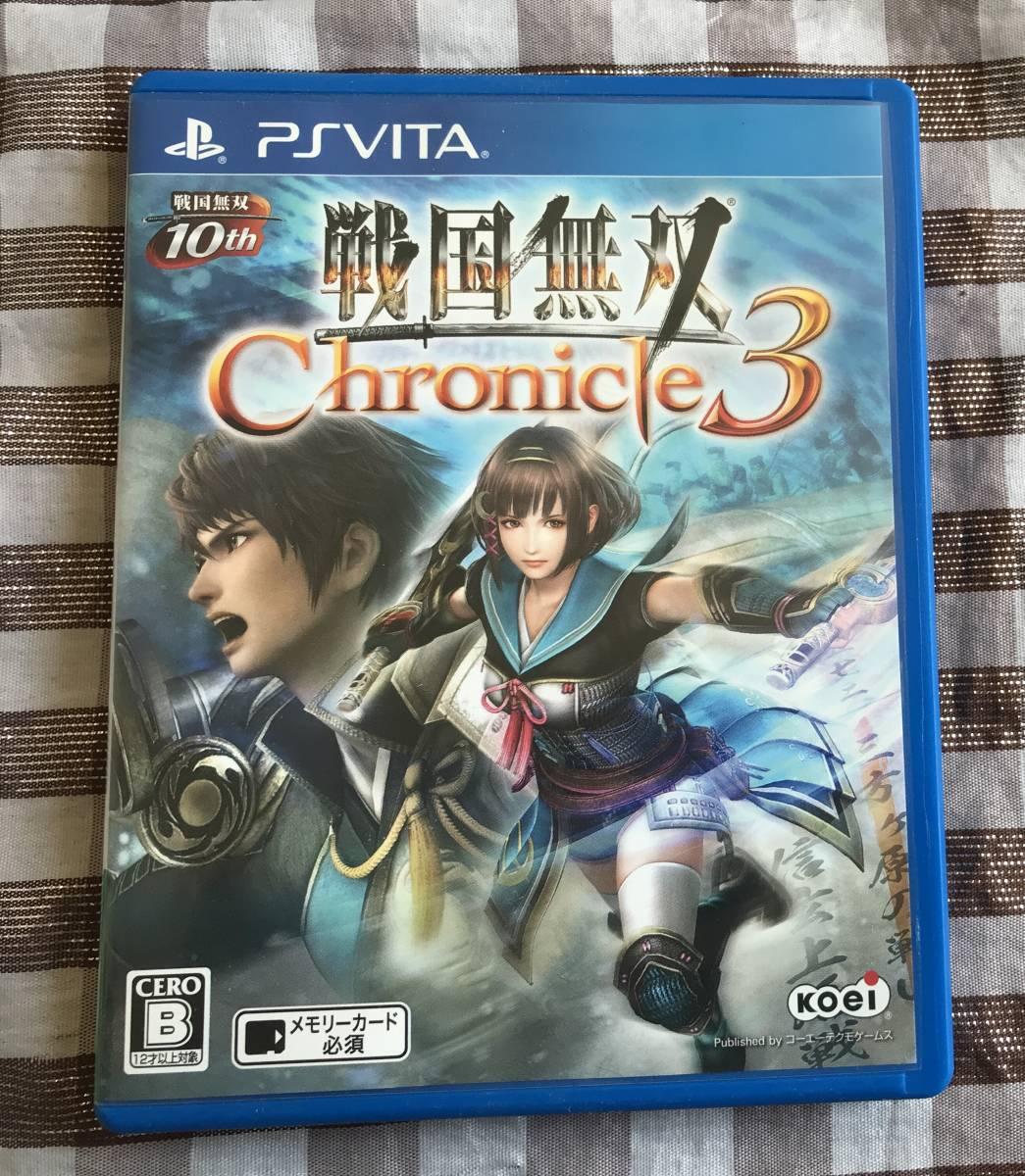 3DS PS VITA 戦国無双Chronicle 2nd クロニクル3 プレミアムBOX 攻略本セット ガイドブック