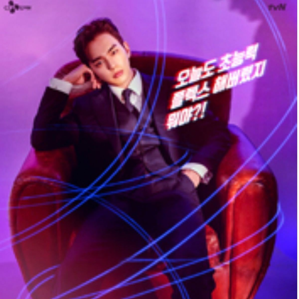 韓国ドラマ メモリスト Blu-ray