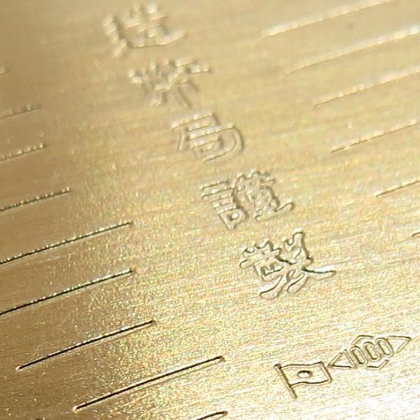 平成桜小判 純金1000 造幣局製 K24 小判_画像5