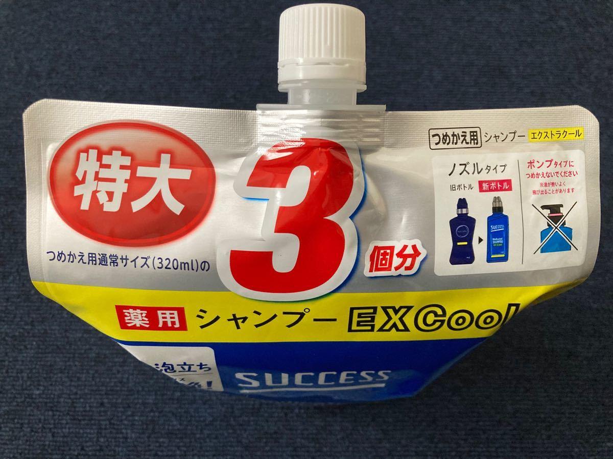 花王 サクセス 薬用 シャンプー EXCool つめかえ用 特大 960ml 1袋