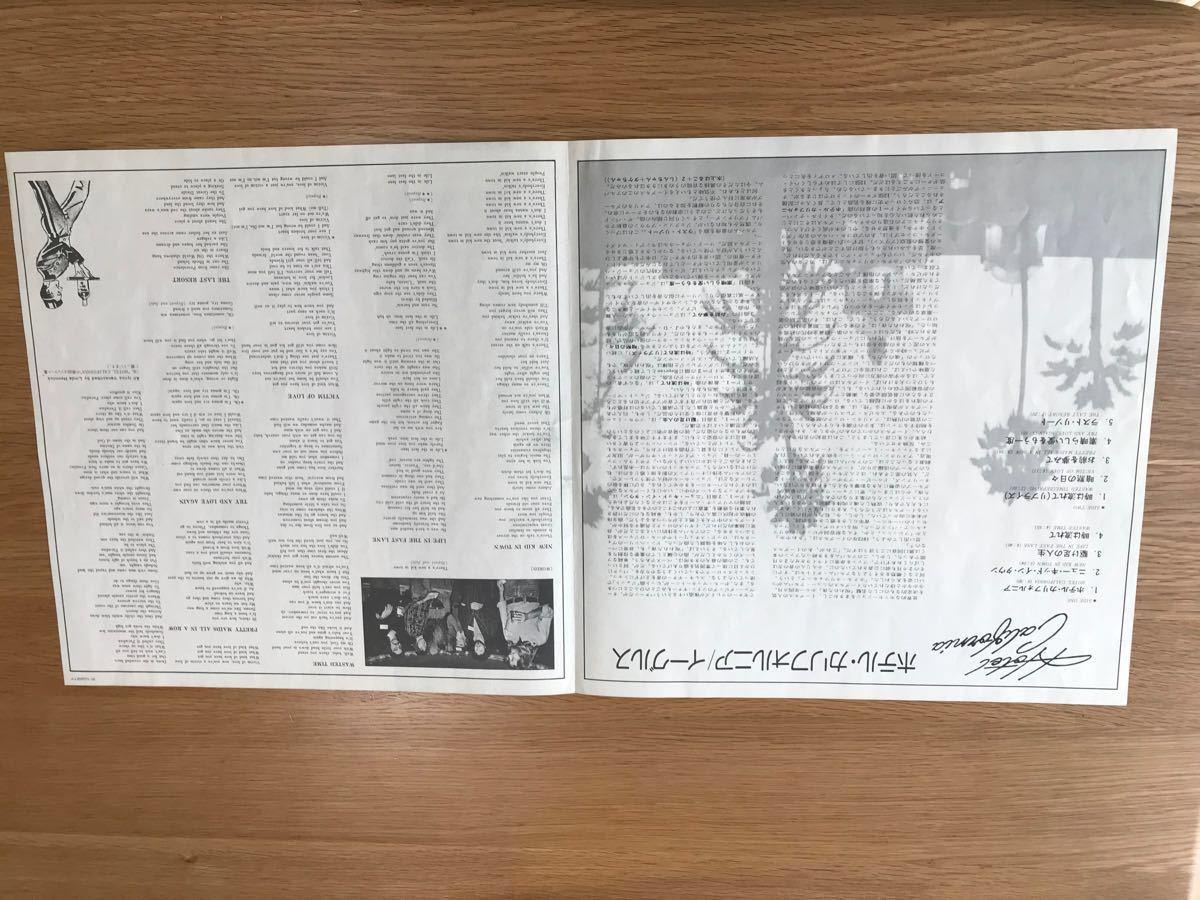 洋楽 LPレコード 8枚セット