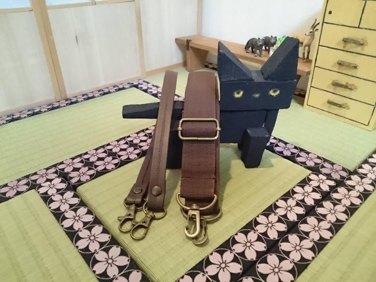 アンティーク ローズ 黒猫 ネコ ブルーグリーン がま口 3way ショルダー バッグ ハンドメイド 手提げ 斜めかけ 和装 着物 長財布 入ります