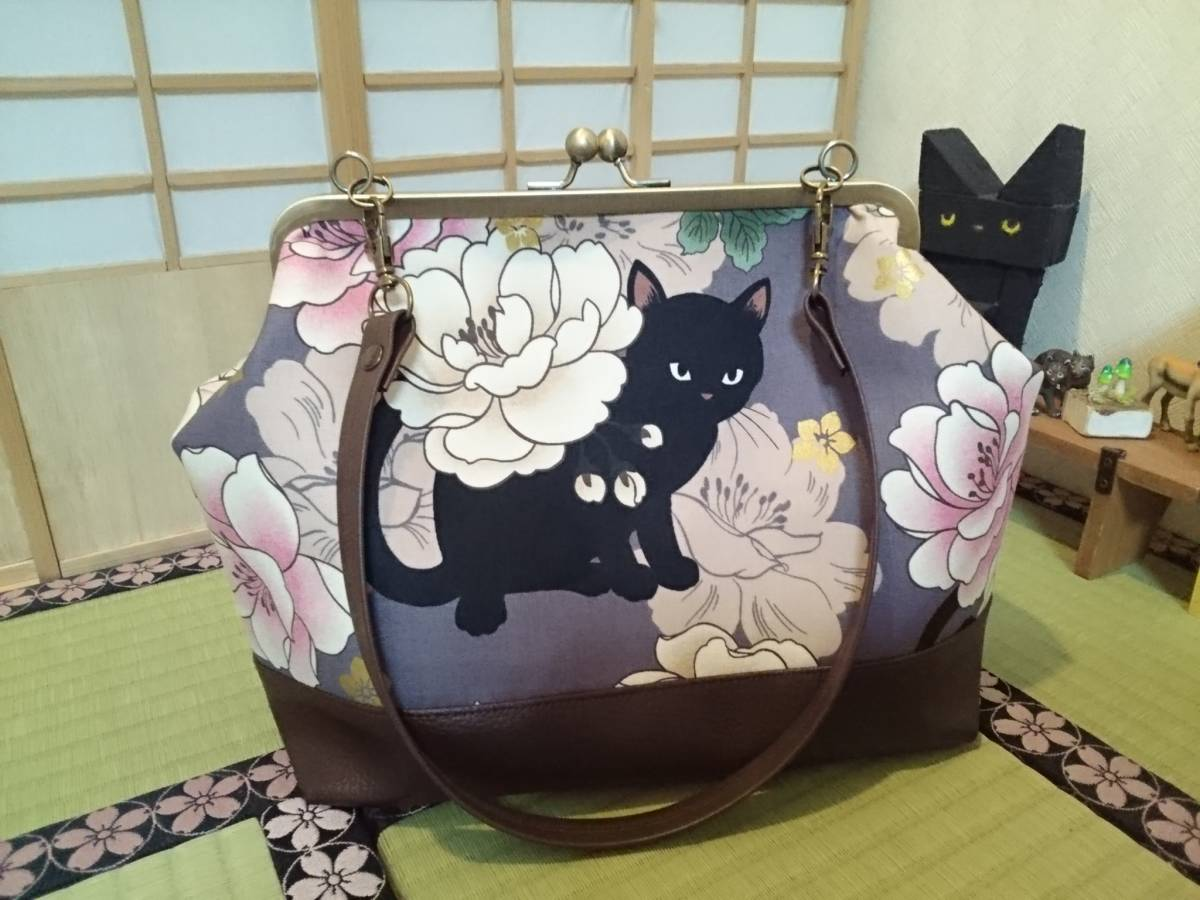 和 モダン 花 柄 黒猫 牡丹 ネコ 猫 紫 オシャレ がま口 3way ショルダー バッグ ハンドメイド 手提げ 斜めかけ 和装 着物 長財布 入ります