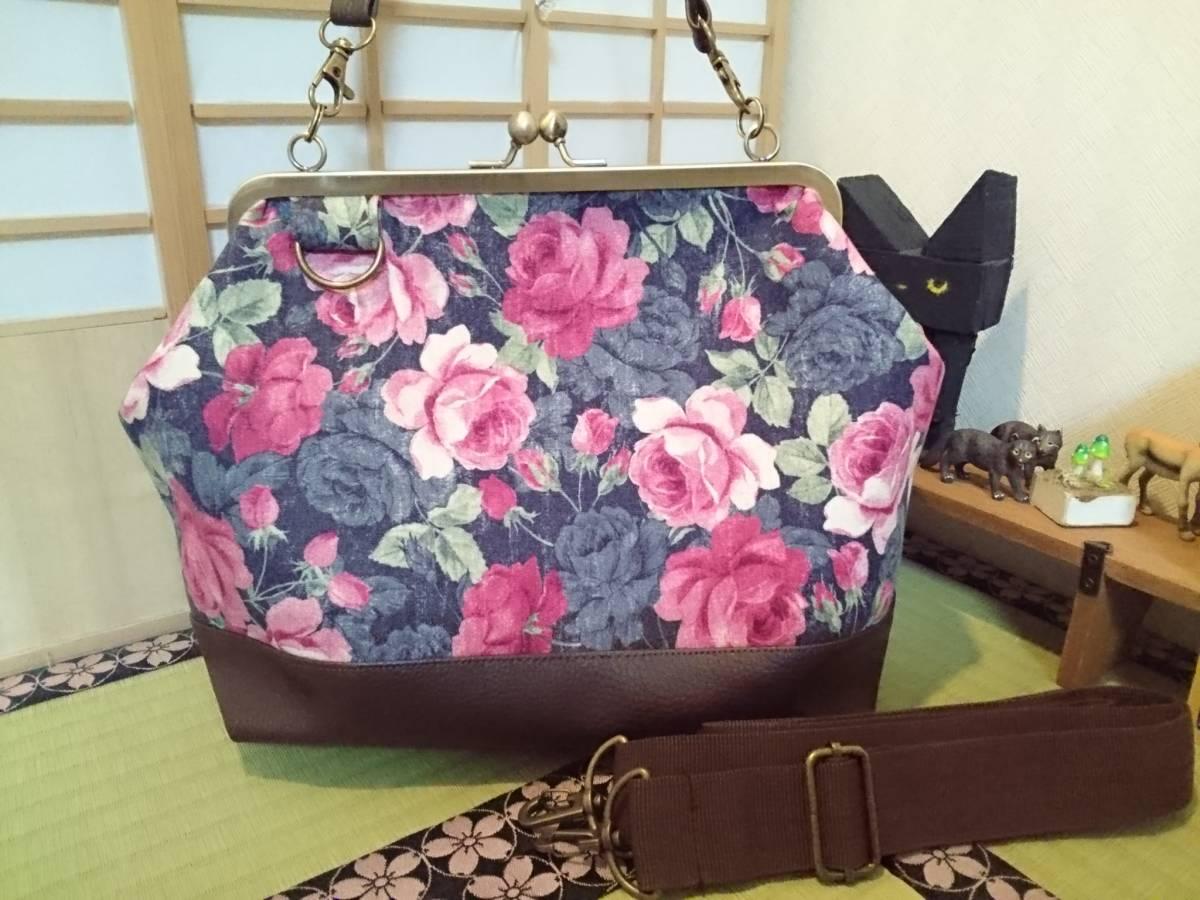 クラシック ローズ バラ 大人 オシャレ 薔薇 花 がま口 3way ショルダー バッグ ハンドメイド 手提げ 斜めかけ 和装 着物 長財布 入ります