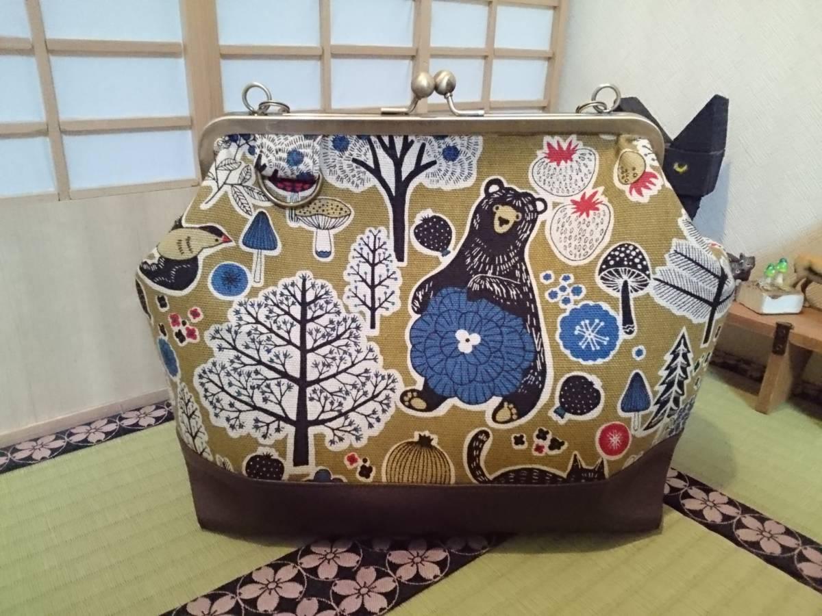 北欧 森 クマ ストロベリー 黄土色 くま 可愛い がま口 3way ショルダー バッグ ハンドメイド 手提げ 斜めかけ 和装 着物 長財布 入ります_画像5