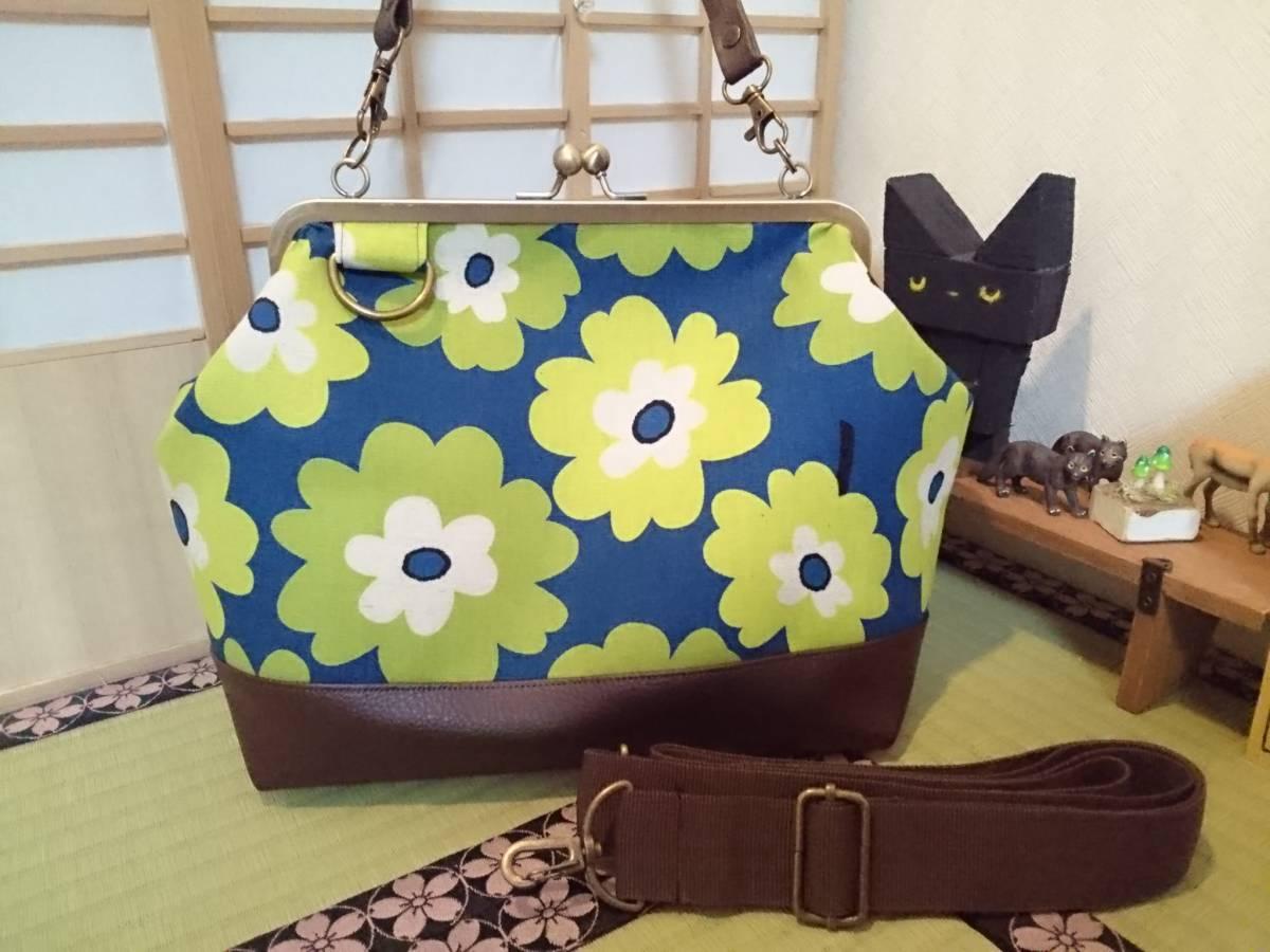 北欧 フラワー 花柄 花 青 黄緑 ライトグリーン がま口 3way ショルダー バッグ ハンドメイド 手提げ 斜めかけ 和装 着物 長財布 入ります_画像1