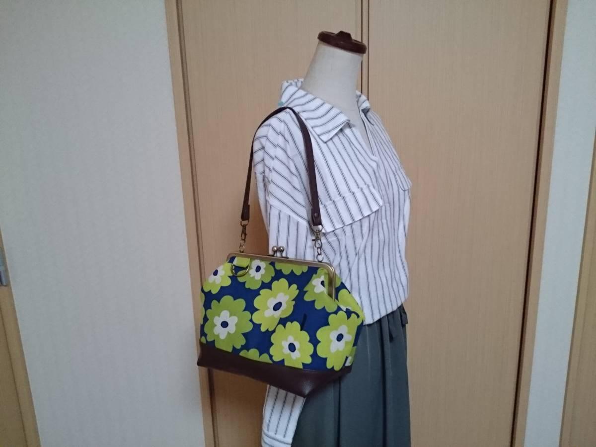 北欧 フラワー 花柄 花 青 黄緑 ライトグリーン がま口 3way ショルダー バッグ ハンドメイド 手提げ 斜めかけ 和装 着物 長財布 入ります_画像4