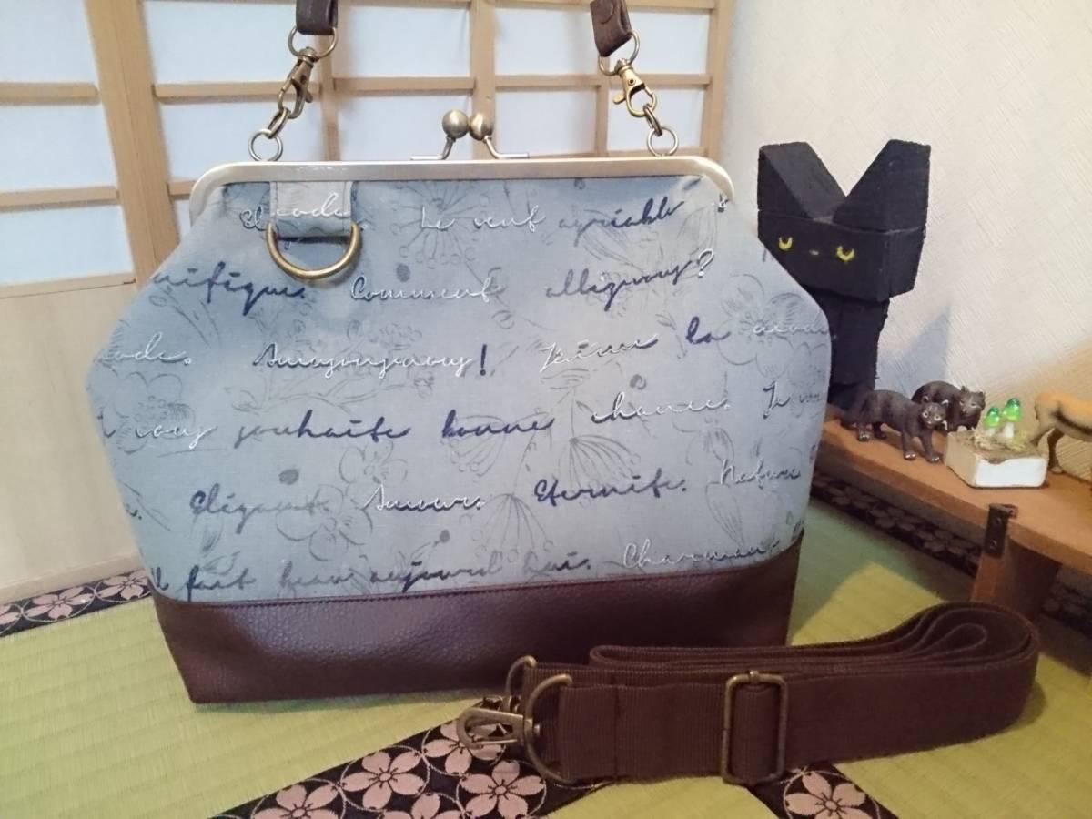 ナチュラル 綿麻 フラワー 英字 ブルーグレー 花 がま口 3way ショルダー バッグ ハンドメイド 手提げ 斜めかけ 和装 着物 長財布 入ります
