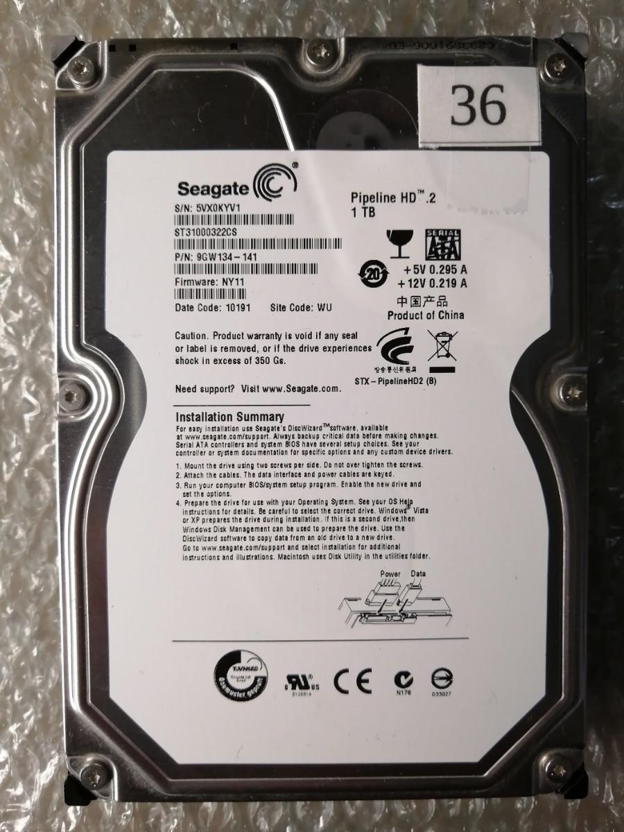 Seagate HDD 1TB(1000GB) 3.5インチ S-ATA接続 ジャンク品