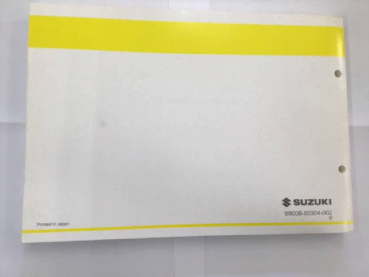 【匿名配送】スズキ・ラパン Lapin HE22S(3型)2012-12 3版パーツカタログ G/X/Xセレクション/10thアニバーサリーLTD/T/TLパッケージ_画像5