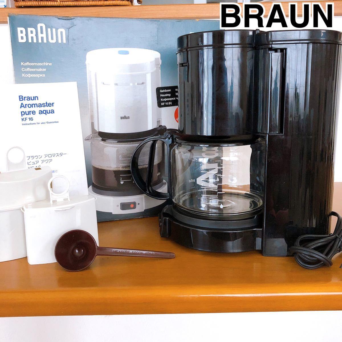 SALE!BRAUN アロマスター コーヒーメーカー KF16 ブラウン 家庭用