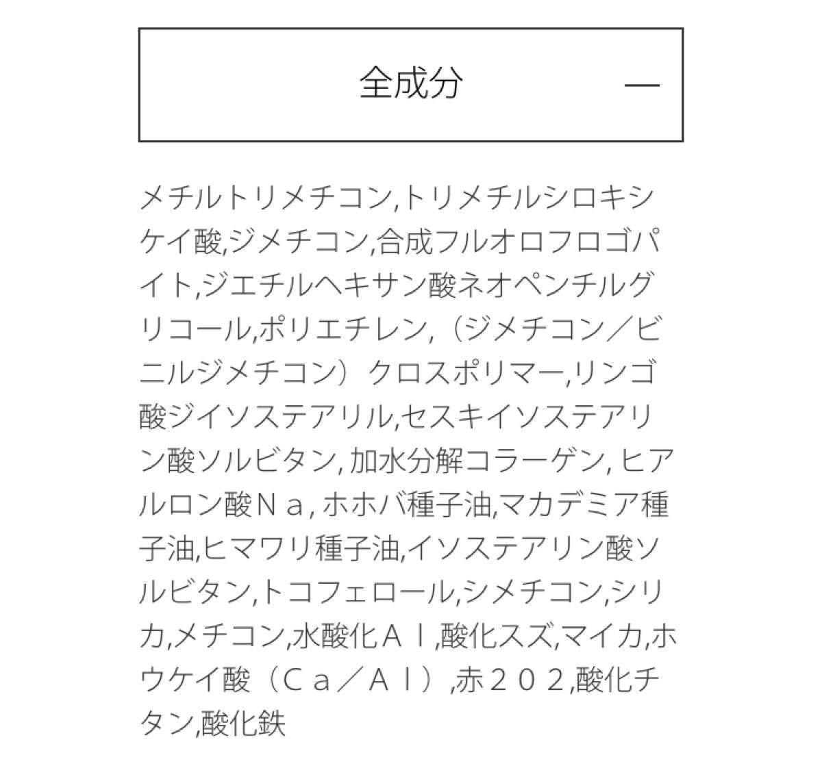 【新品未使用】マクレール クレヨンアイシャドウ&アイライナー