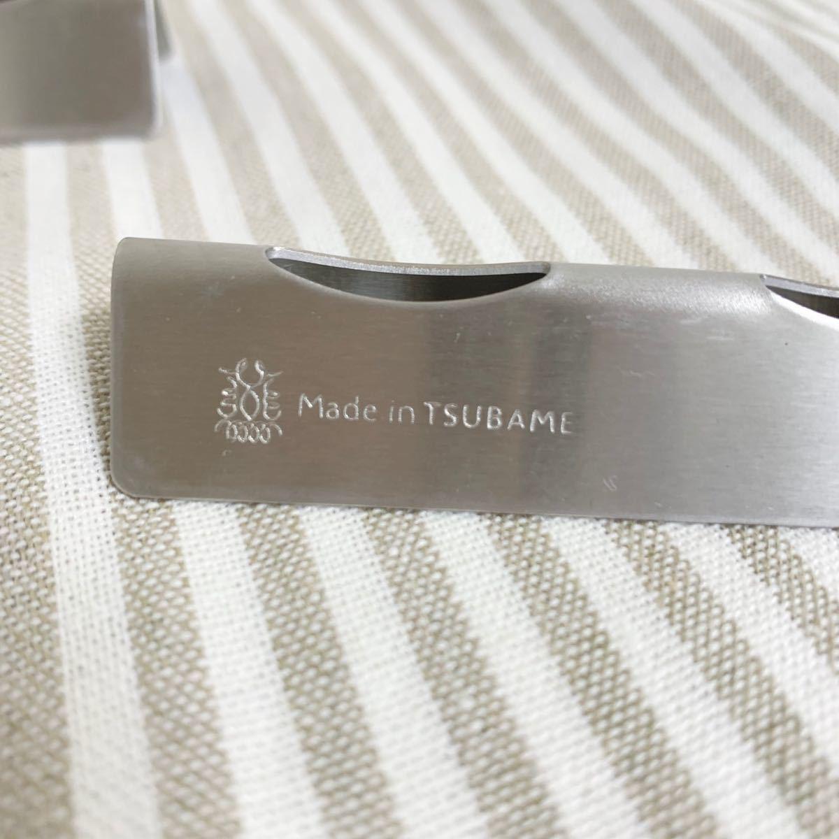 TSUBAME カトラリーレスト 4点 / 箸置 スプーン フォーク【送料無料】