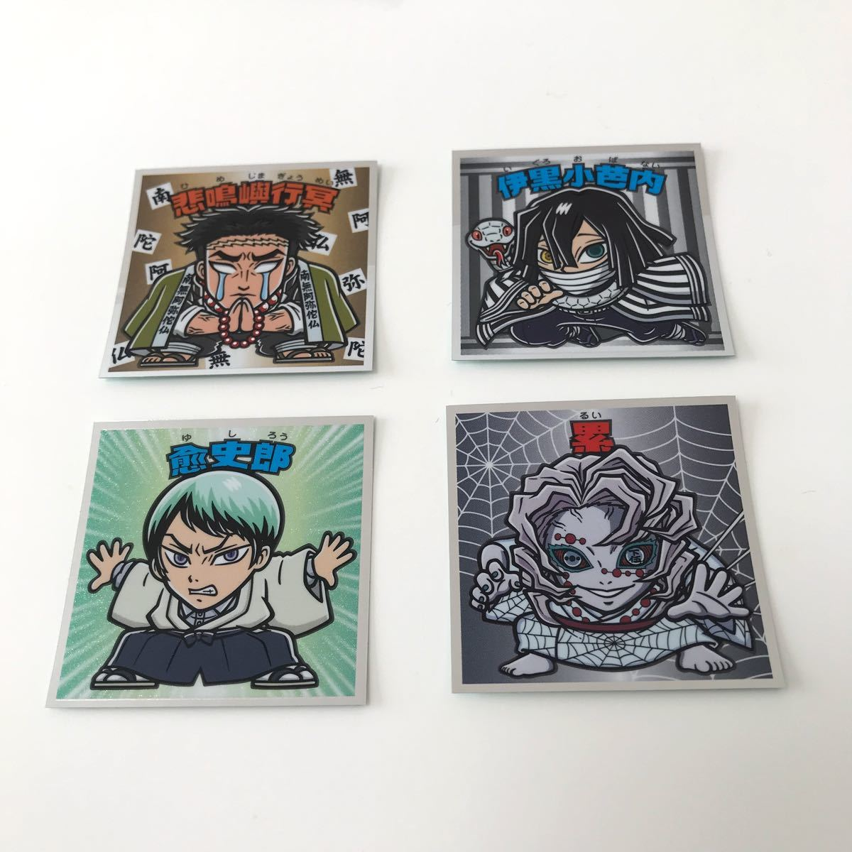 鬼滅の刃マンシール 4枚セット ビックリマンシール