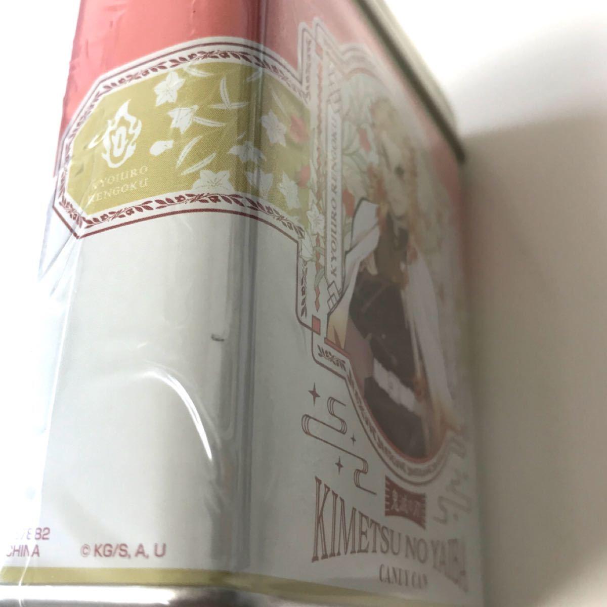 鬼滅の刃 煉獄杏寿郎セット(デフォルメシール2 キャンペーン限定極レア+キャンディー缶コレクション3) 未使用品