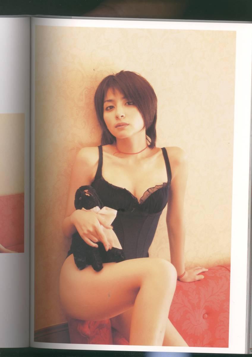 THE OKINA 3/3 in Paris 奥菜恵写真集(安珠 撮影) 朝日出版社発行 2002年