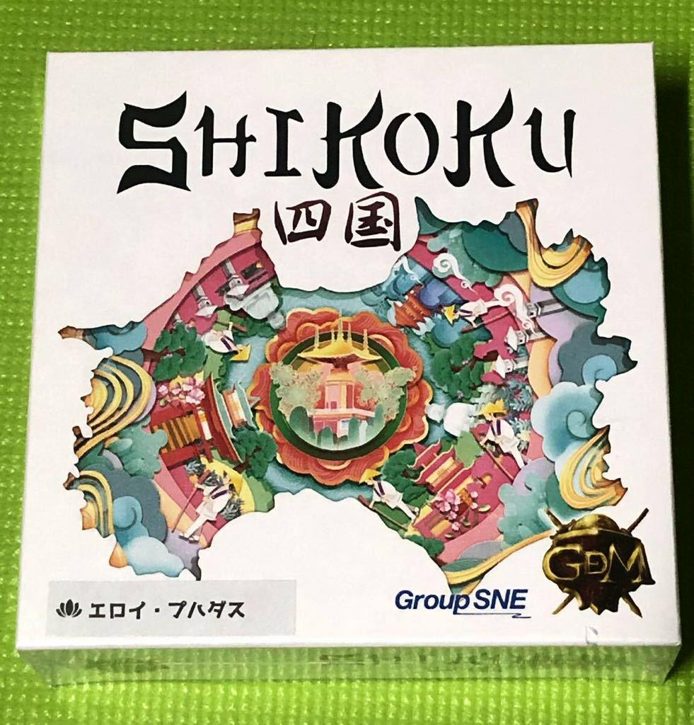 未使用 『 四国 』 ボードゲーム SHIKOKU