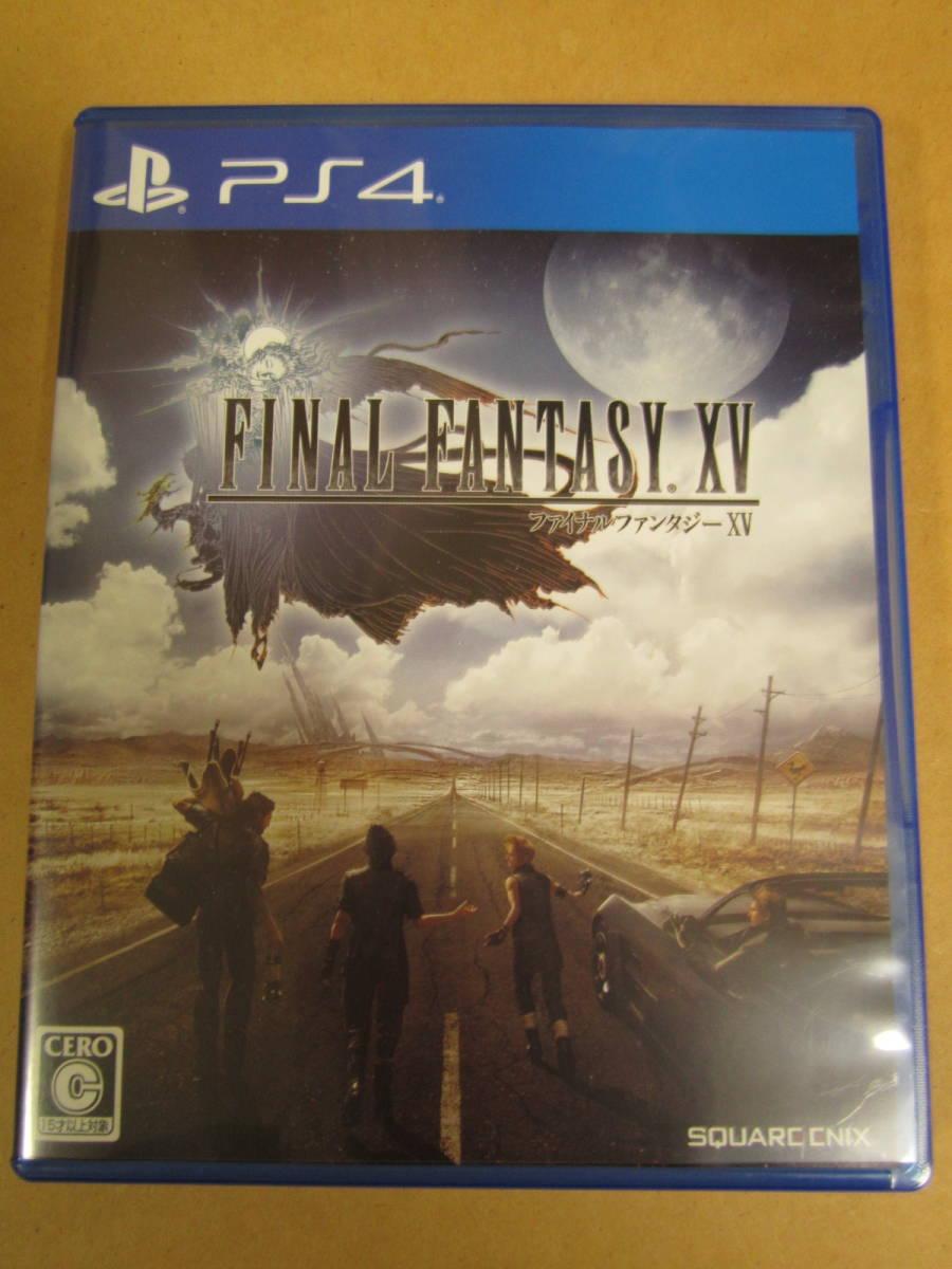 PS4 FINAL FANTASY XV ファイナルファンタジー15 ☆送料無料