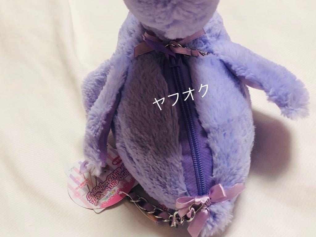 スワン ぬいぐるみ ショルダーバッグ★白鳥 パープル 紫 非売品 プライズ ゆめかわ_画像3