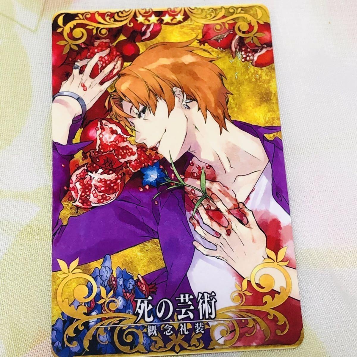 Fate/Grand Order Arcade FGO AC アーケード カード 12枚セット クー・フーリン マシュ 刹那のまほろば ファイアーフラワー 死の芸術_画像9