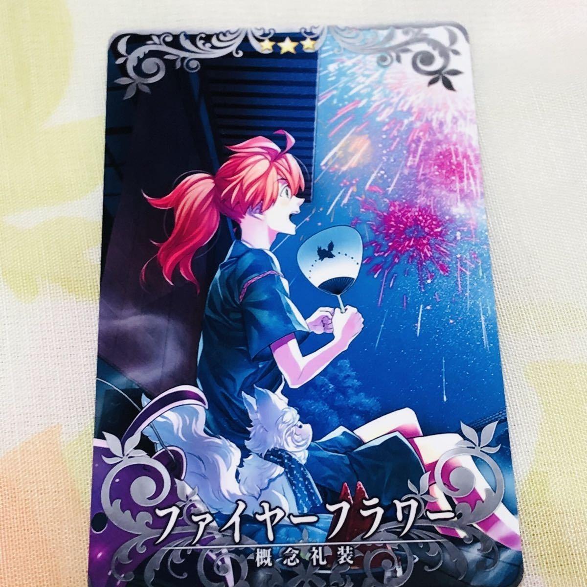 Fate/Grand Order Arcade FGO AC アーケード カード 12枚セット クー・フーリン マシュ 刹那のまほろば ファイアーフラワー 死の芸術_画像8