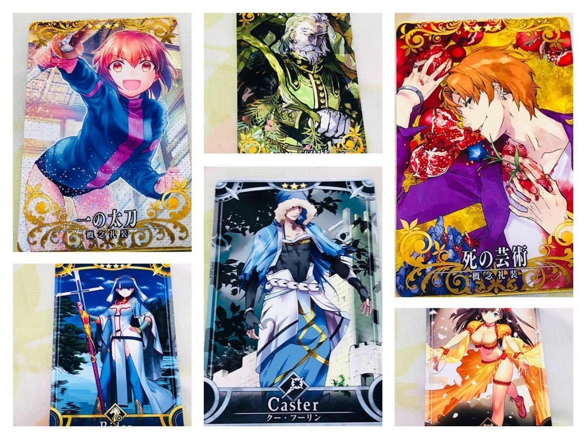 Fate/Grand Order Arcade FGO AC アーケード カード 12枚セット クー・フーリン マシュ 刹那のまほろば ファイアーフラワー 死の芸術_画像3