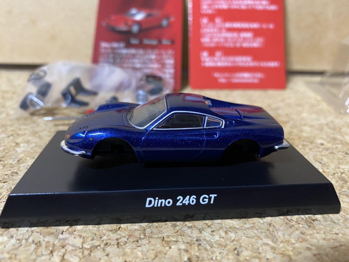kyosho 京商 Ferrari Minicar Collection ⅦミニカーコレクションⅦ Dino 246 GT フェラーリ ディーノ246 GT 1/64 BLUE_画像2